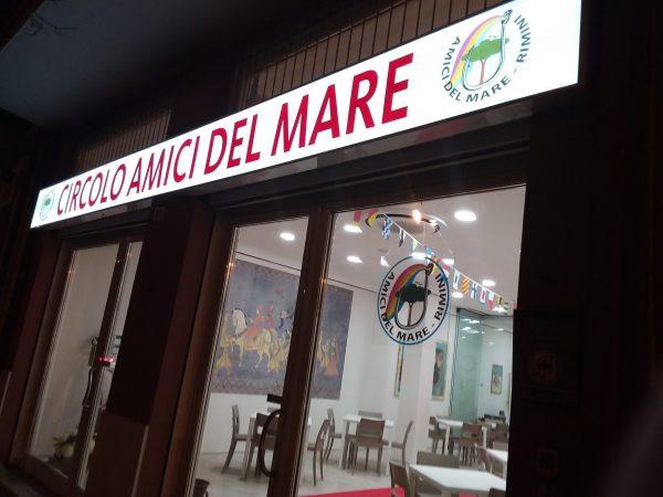 La sede del Circolo in Via Destra del Porto 25, Rimini